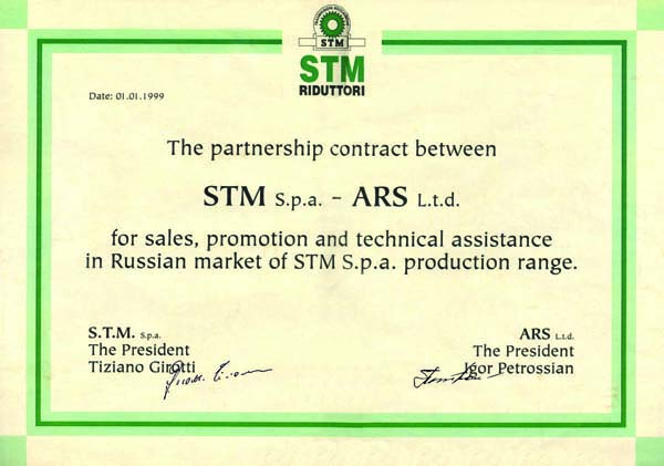 STM the partnership contract